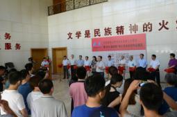 河北师大书法专业六周年暨2014届毕业展